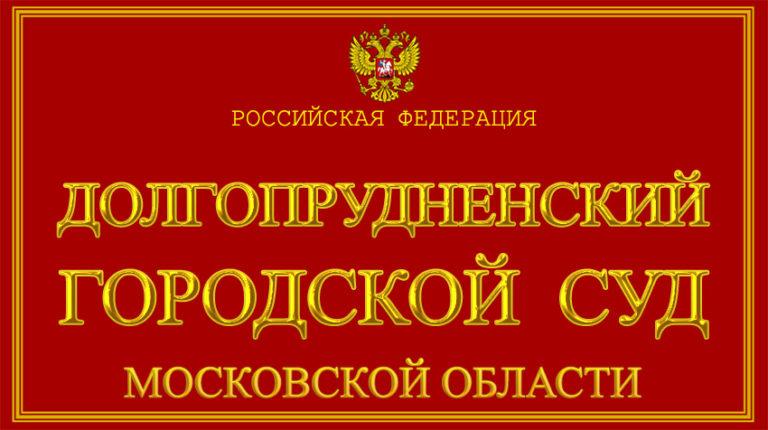 Муниципальные правовые акты Администрация Молчановского