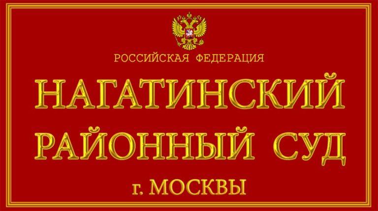 Новости Приднестровья - m