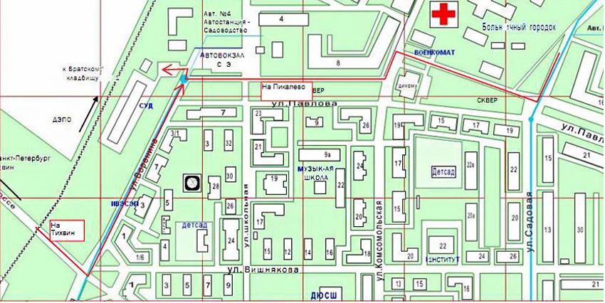 Схема проезда к Бокситогорскому суду Ленинградской области