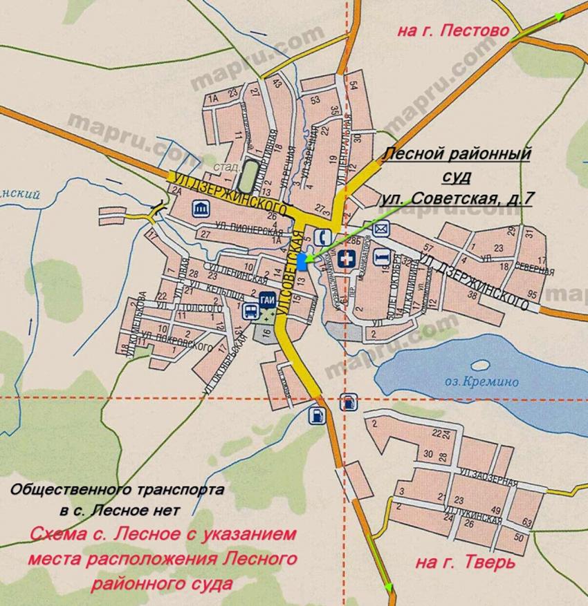 Проезд до Лесного районного суда в Тверской области