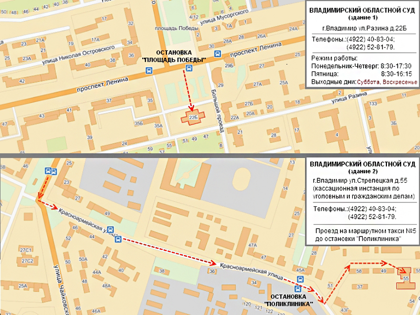 Схема проезда до Владимирского областного суда Владимирской области