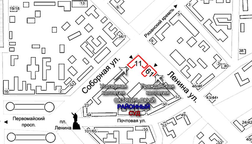 Схема проезда до Октябрьского районного суда г. Рязани