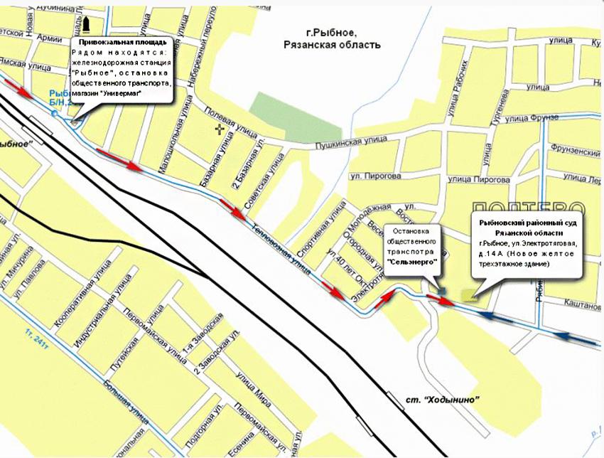 Схема проезда до Рыбновского районного суда Рязанской области