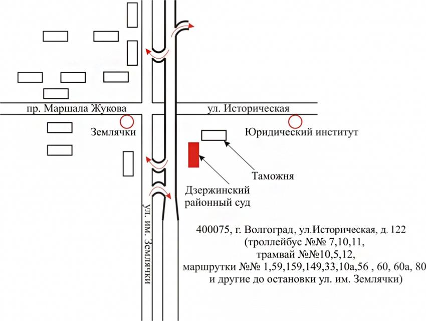 Проезд до Дзержинского районного суда г. Волгограда
