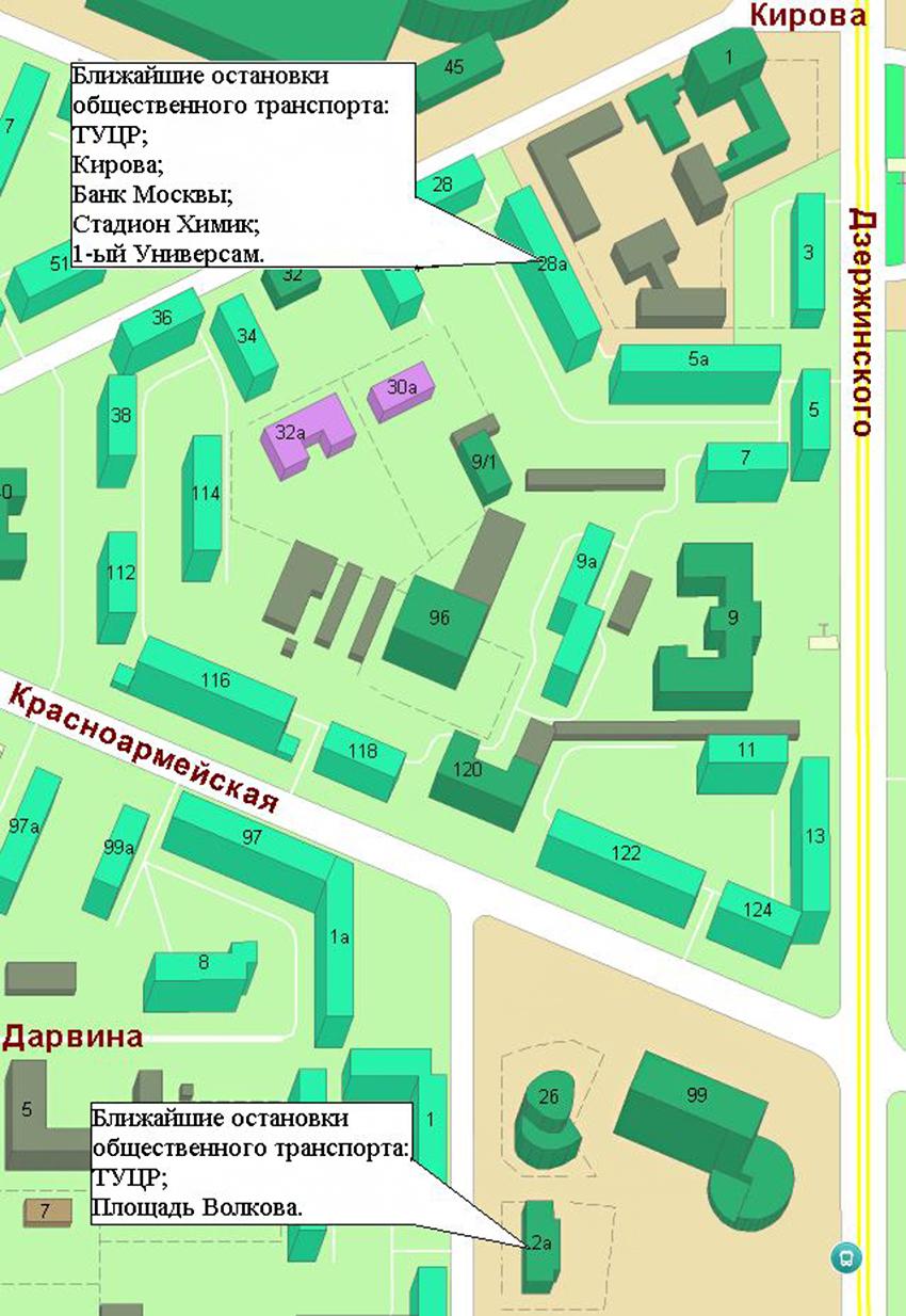 Проезд до Центрального районного суда города Кемерово Кемеровской области