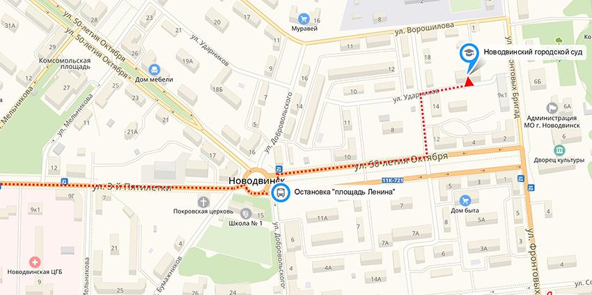 Проезд до Новодвинского городского суда Архангельской области