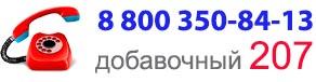 Телефон юриста